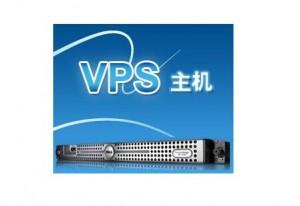 比较不错的香港vps推荐