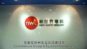 香港新世界电讯机房(数据中心)怎么样?
