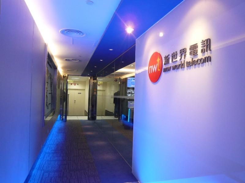 香港新世界服务器知识概括