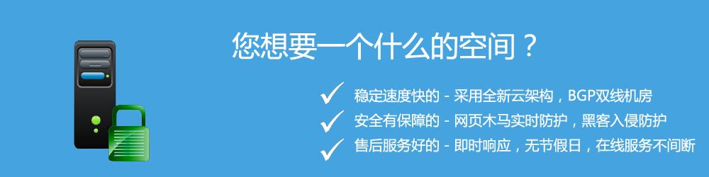 快速稳定的香港虚拟主机推荐