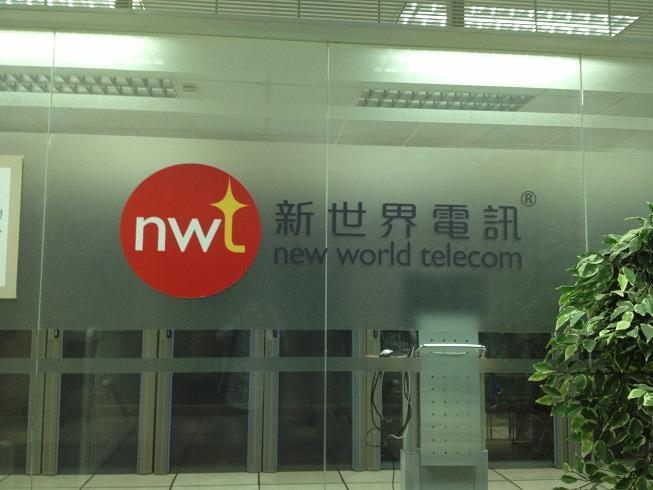 简述香港新世界机房的几大特点