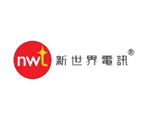 香港新世界机房提供哪些产品?