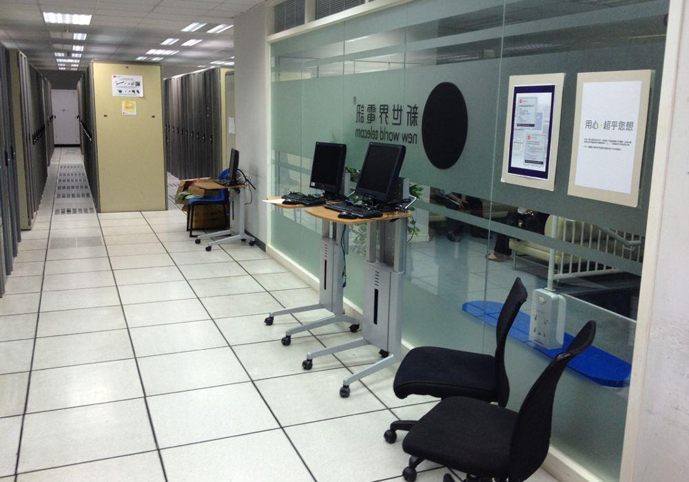 香港新世界服务器:打造优质数据机房
