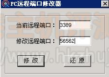 站长必看:使用香港VPS的几点规范