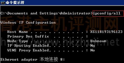 香港服务器租用 网站无法访问该怎么检查?