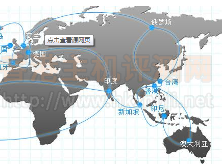 香港主机和台湾主机有哪些异同点?
