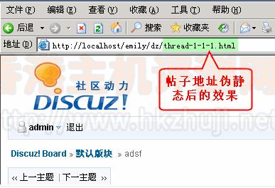香港虚拟主机设置伪静态的三种方法