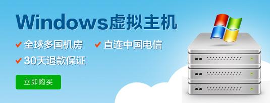香港主机评测:ResellerClub香港主机怎么样?