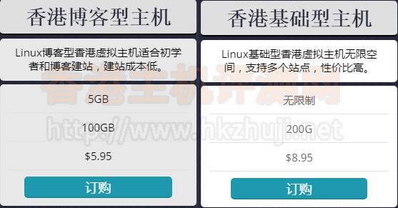 香港虚拟主机哪个好?优质香港虚拟主机推荐
