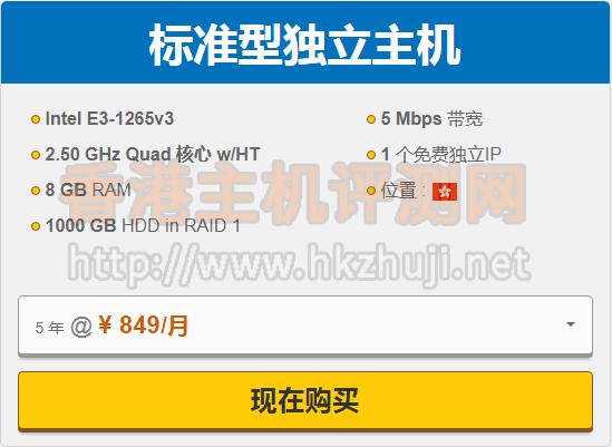 主机评测:带你了解HostGator香港服务器