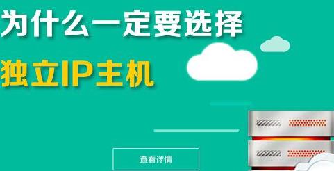 多IP香港服务器租用的优势