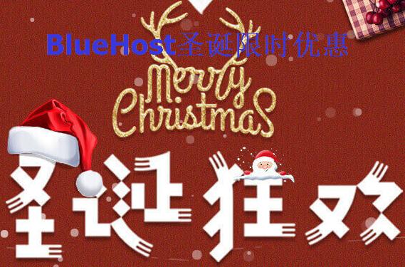 狂欢2017圣诞节 香港主机促销活动盛大开启