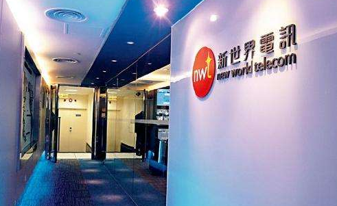 香港新世界服务器使用规范及用户须知