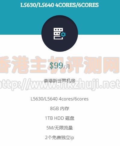 电子商务网站租用香港服务器的好处