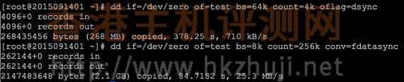 RAKsmart香港服务器简单评测