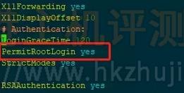 Linux香港服务器安全登录方法