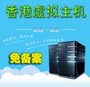 WordPress香港Linux主机选购指南