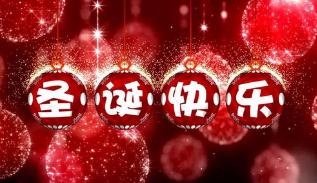 2018年圣诞节香港主机优惠信息汇总