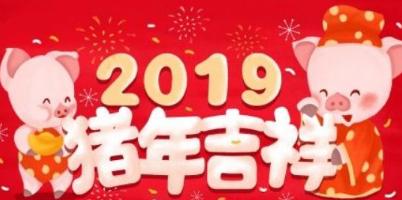 香港主机多种优惠活动贺新春