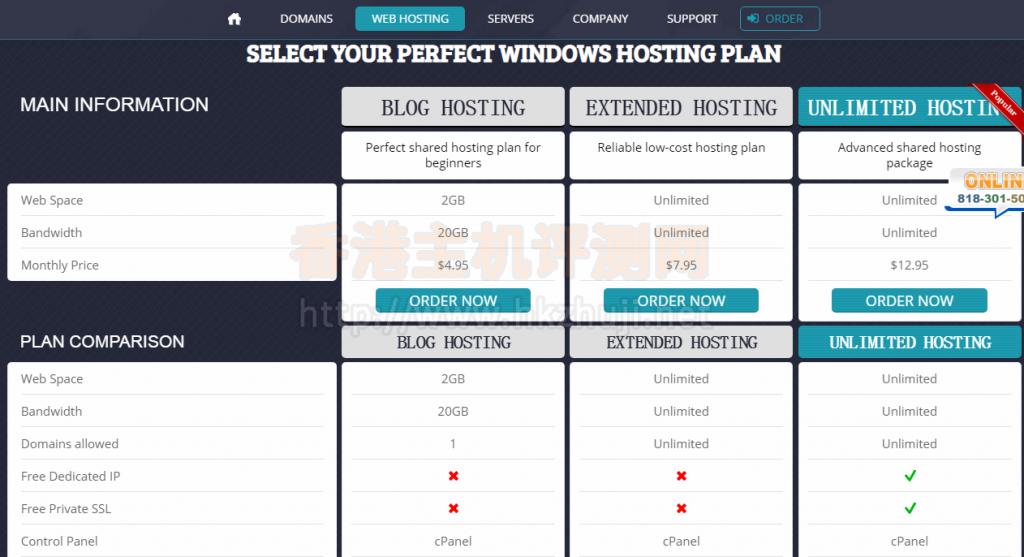 HostEase香港服务器性能简单评测