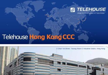 HostGator香港虚拟主机简单评测