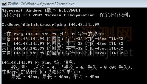 香港服务器速度怎么样?国内访问快吗?