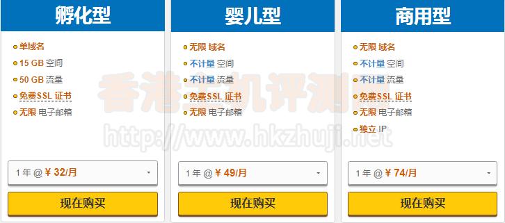 免备案香港主机选用HostGator四大优势揭秘