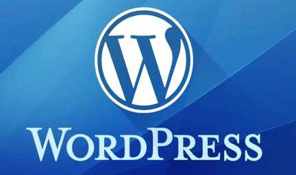 WordPress建站选用香港空间应考虑的几大因素