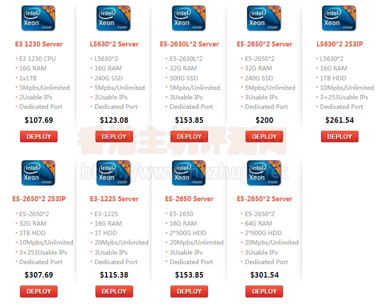 喜迎圣诞节 RAKsmart香港服务器低至123美元