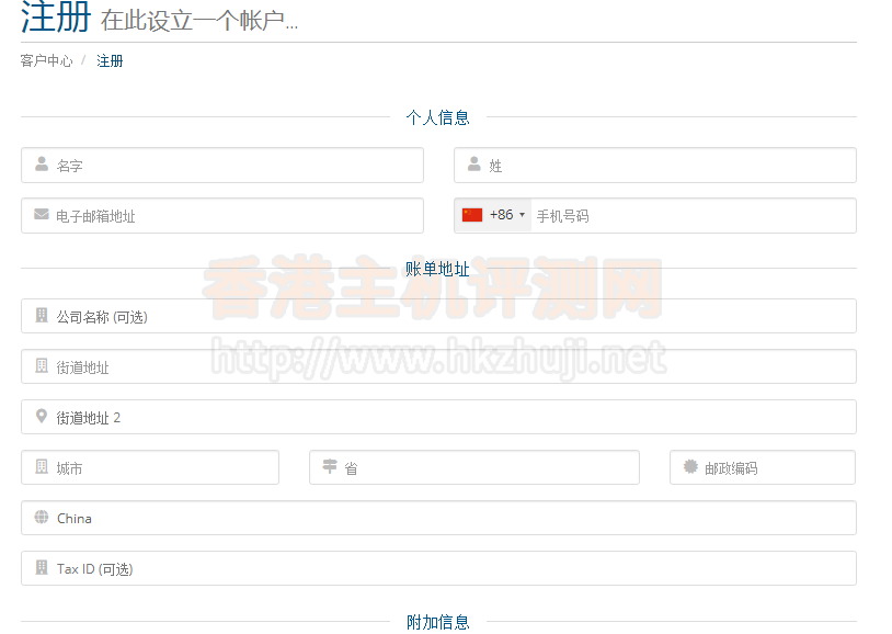 Megalayer新用户注册送50美元代金券 可购买任意香港服务器方案