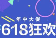 RAKsmart香港服务器618活动
