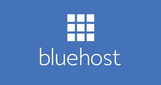 BlueHost香港虚拟主机服务器推荐