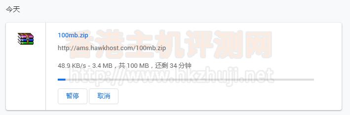 老鹰主机香港机房百兆文件下载速度测试