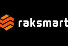 RAKsmart香港大带宽服务器恢复销售269美元起