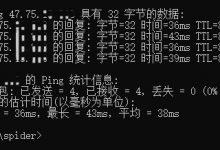 评测:阿里云香港轻量应用服务器速度怎么样?