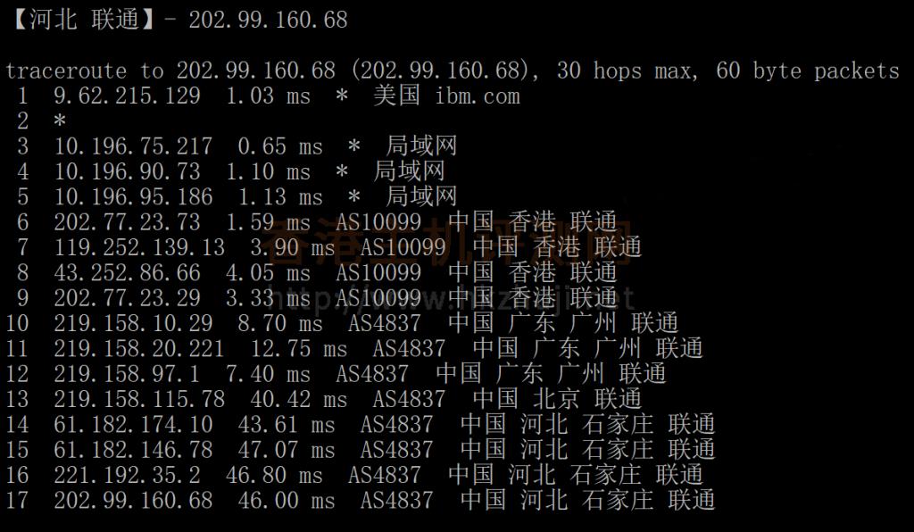 腾讯云轻量香港服务器评测联通回程