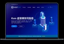 HostKvm香港机房VPS怎么样?提供机房测试