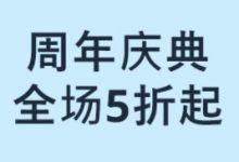 http://www.hkzhuji.net/2974