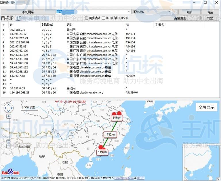 Megalayer香港大带宽服务器直连线路测试