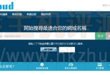 licloud香港VPS综合分析