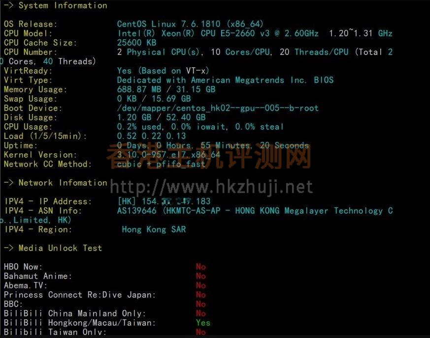 Megalayer香港显卡服务器的CPU内存现成测试