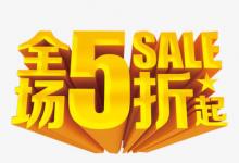 中秋钜惠:RAKsmart香港VPS 5折促销中