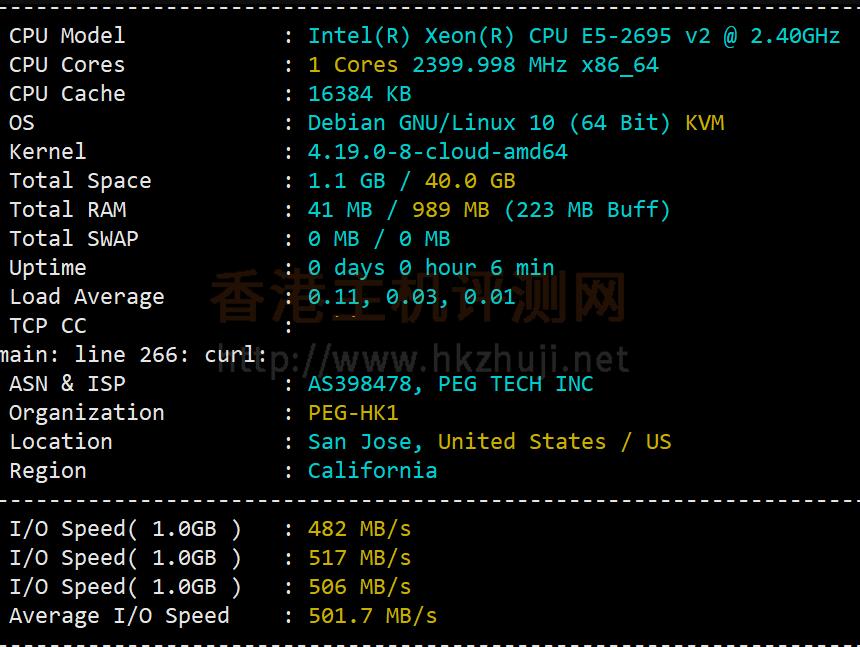 CPU和I/O读写速度测试