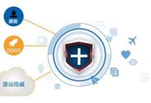 服务器有效抵御DDoS攻击的方法