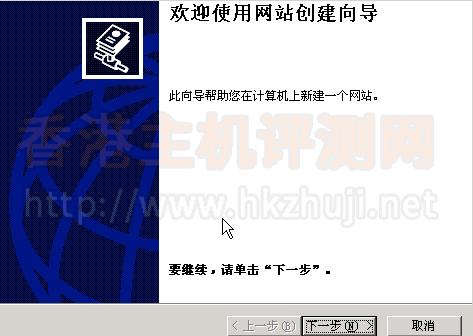 网站创建页面